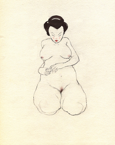 Copyright 2012 by Frederic Rekaï